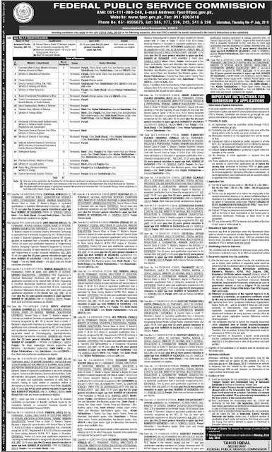 FPSC Jobs in Pakistan July 2019
