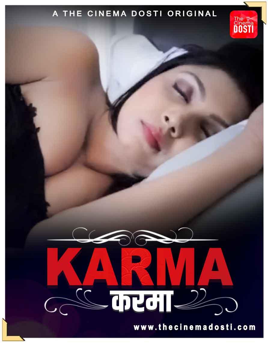 Karma 2021 CinemaDosti Hindi Short Film 720p HDRip 90MB x264