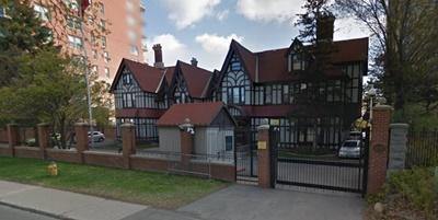 Kanada Ottawa Türk Büyükelçiliği
