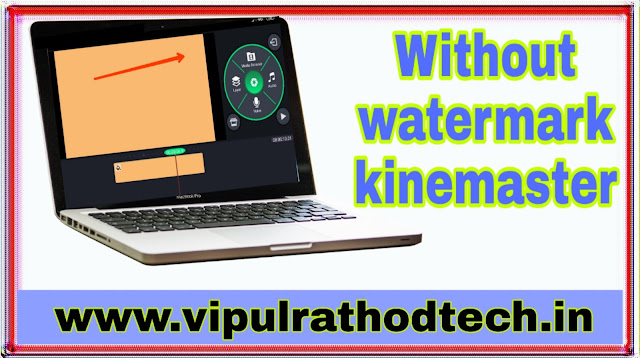 kinemaster for pc,kinemaster no watermark,how to download kinemaster without watermark,kinemaster without watermark,kinemaster,download kinemaster for pc,kinemaster for pc without watermark,kinemaster for computer,how to remove kinemaster watermark,kinemaster for pc download,how to download kinemaster for pc in windows....,kinemaster mod apk without watermark,kinemaster without watermark 2019, vipulrathodtech.in