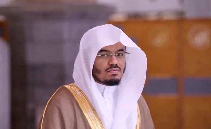 Sheikh Yasir Al Dossary