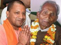 CM Yogi's father has died today Had kidney and liver problems