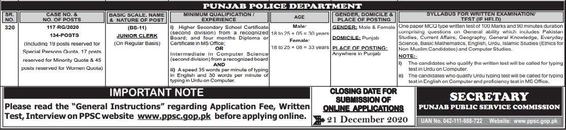 How to Apply for Punjab Police Jobs 2020 in Pakistan For Male and Female - Download Job Application Form - www.ppsc.gop.pk