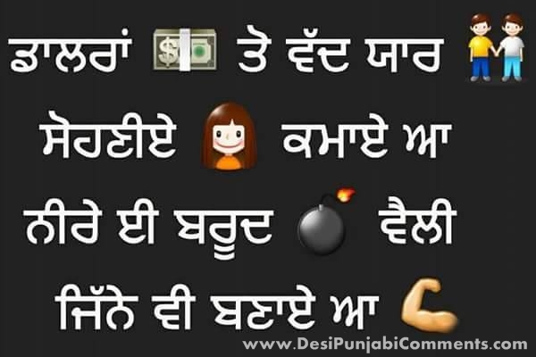 Dollar Vs Friends - Dosti Punjabi Whatsapp Status