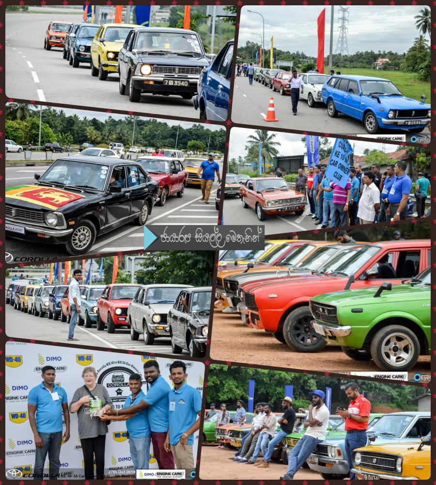 https://gallery.gossiplankanews.com/event/classic-toyota-corolla-annual-rally-2019.html
