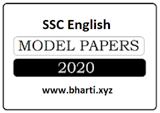 SSC English  Model Paper pdf 2020 (Latest)