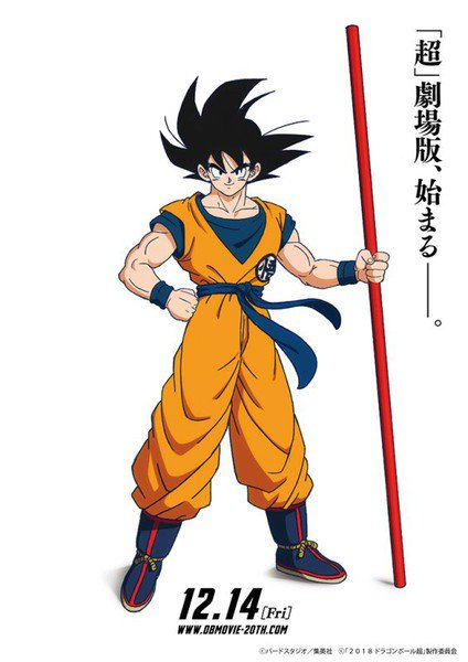 Dragon Ball Super Film - Goku