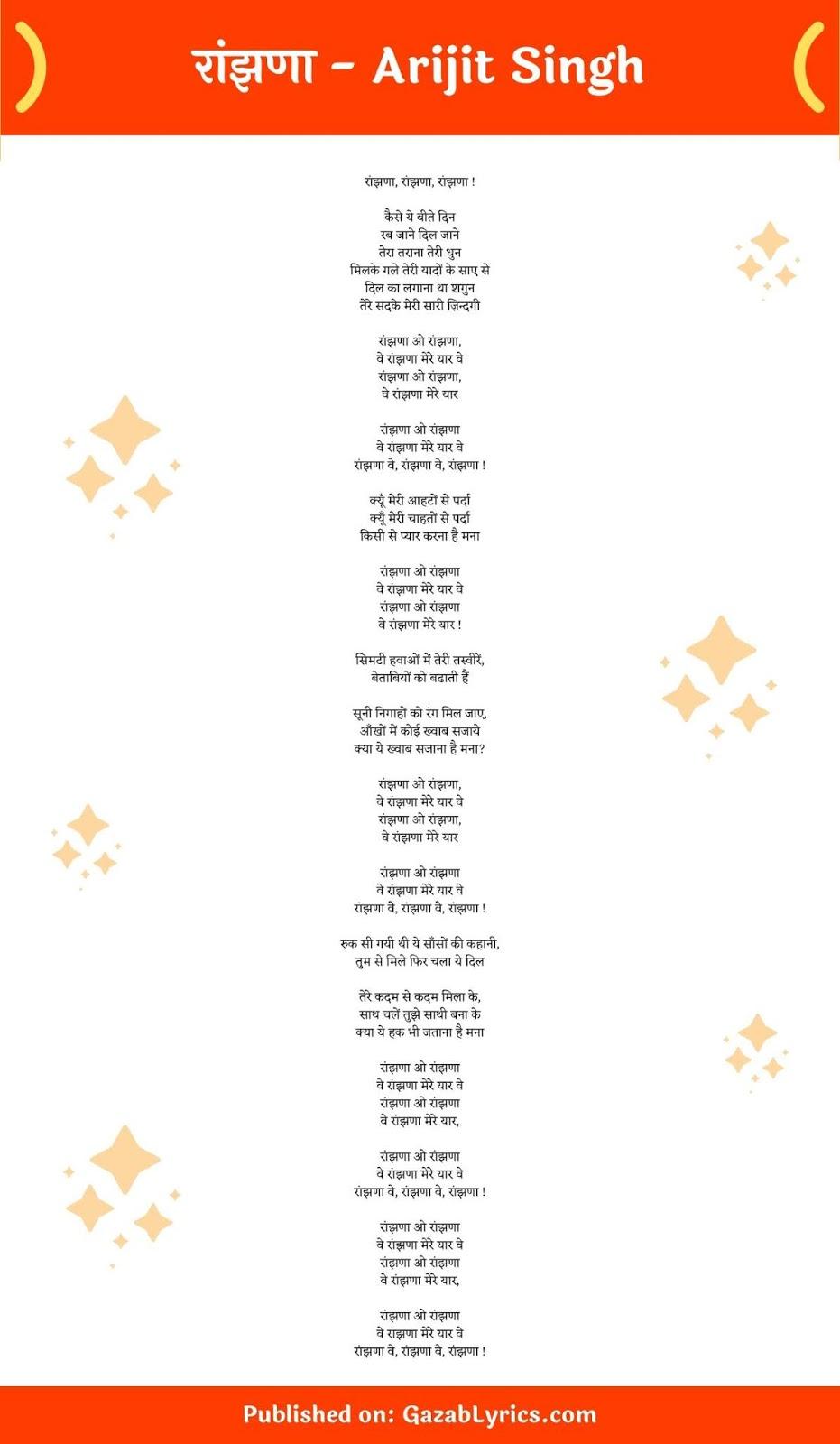 Raanjhana song lyrics image
