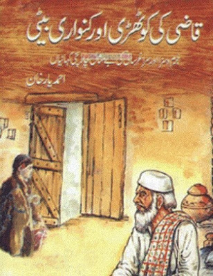 Qazi Ki Kothri Aur Kanwari Beti By Ahmad Yar Khan Pdf Download