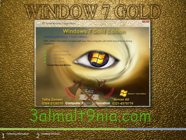 تحميل ويندوز 7 الذهبي ايزو 32 بت و 64 بت - Windows 7 Gold Edition ISO