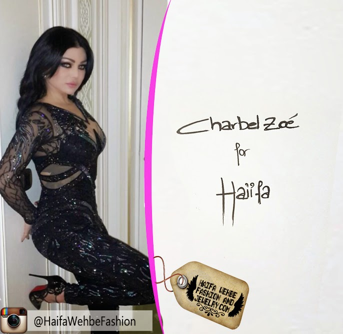 688bff02788e6 Haifa Wehbe perfromed in a huge concert in Turkmenistan at the end of last  year.. Haifa Wehbe s concert was crowded with more than 20