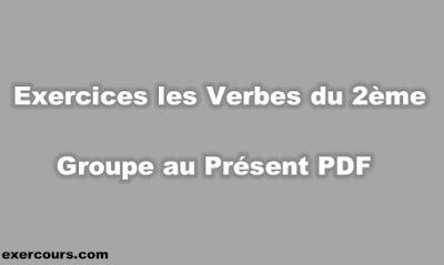 Exercices les Verbes du 2ème Groupe au Présent PDF
