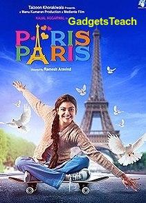 Kajal Aggarwal  Paris Paris Tamil Movie Upcoming