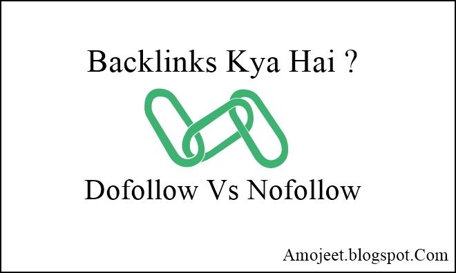 backlinks-kya-hai-dofollow-nofollow-backlinks-kya-hoti-hai