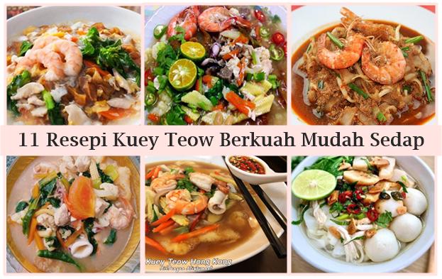 Resepi Kuey Teow Berkuah Mudah