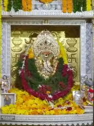 Aithor Ganpati Mandir Timings, History, Live Darshan, Aarti & Choth List