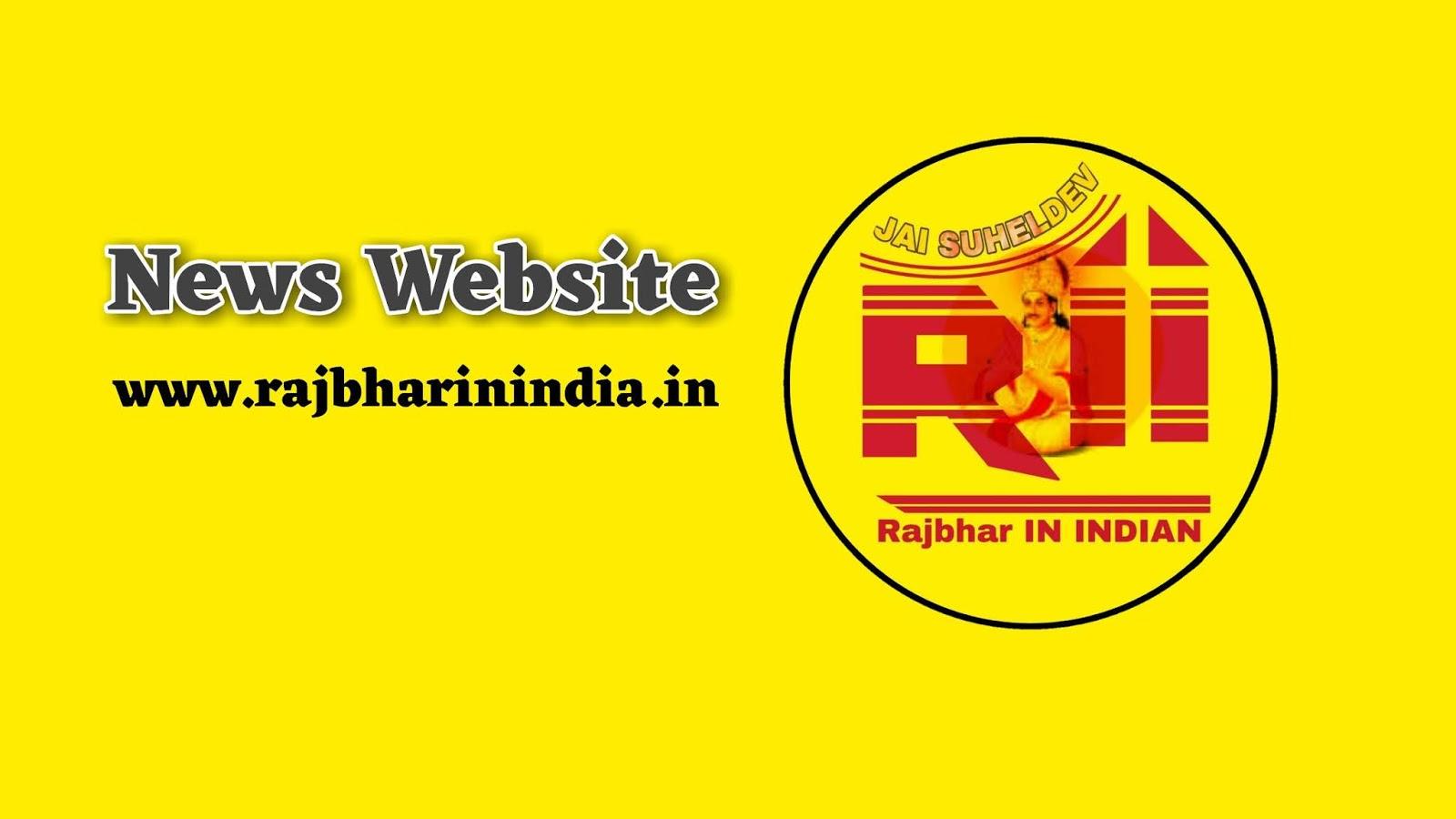 Rajbhar IN INDIA website