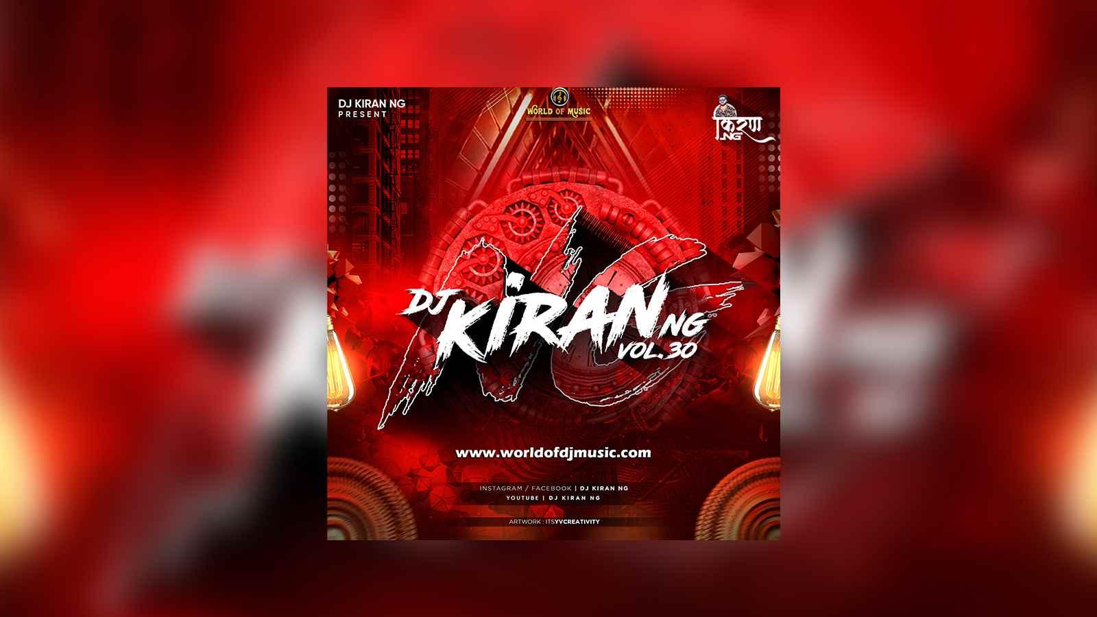 Jawani Janeman (Remix) - DJ Kiran NG