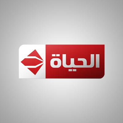 مشاهدة قناة الحياة الاولى الحمرا Alhayah-TV بث مباشر بدون تقطيع على موقع الهاوى