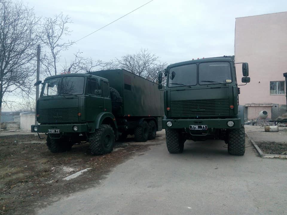 Міністр звільнив начальника продсужби 36-ї бригади МП