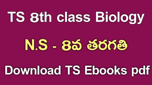 TS 8th Class Biology Textbook PDf Download | TS 8th Class Biology ebook Download | Telangana class 8 NS Textbook Download