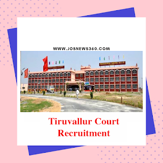 Tiruvallur District Court Recruitment 2019 for various posts (100 Vacancies)
