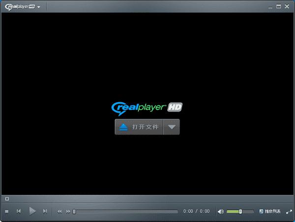 مشغل فيديو RealPlayer