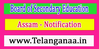 Board of Secondary Education Assam 2016 Essays Competition Notification