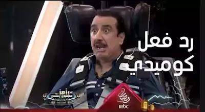 رامز مجنون رسمي الحلقة 5 الخامسة حسن عسيري