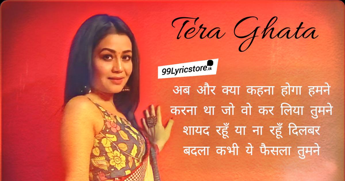 Tera Ghata Lyrics Neha Kakkar Version