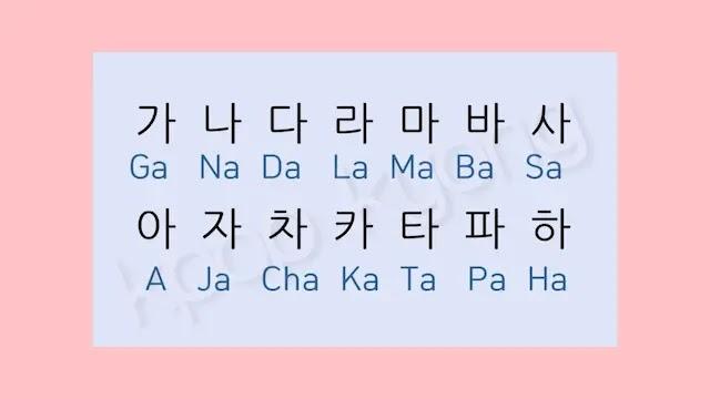أفضل 10 تطبيقات أندرويد لتعلم اللغة الكورية!