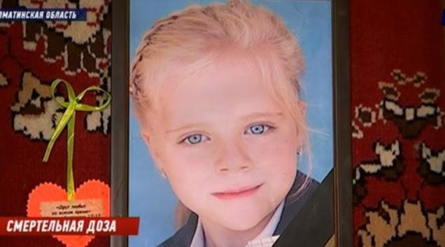 Парацетамол убил 7-летнюю девочку!