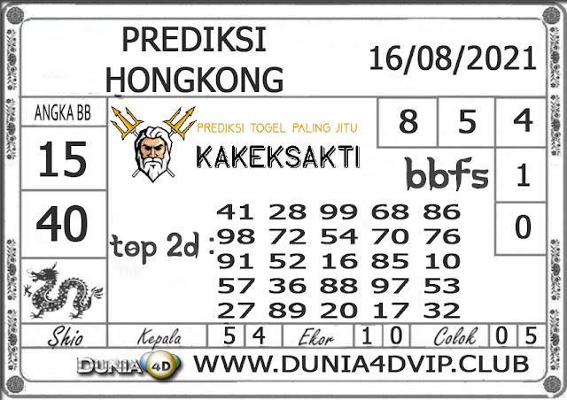 Prediksi Togel HONGKONG DUNIA4D 16 AGUSTUS 2021