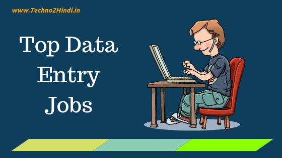 Top 5 Online Data Entry Jobs From Home in Hindi