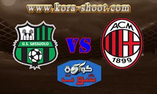 مشاهدة مباراة ميلان وساسولو بث مباشر 02-03-2019 الدوري الايطالي