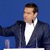 Το θράσος τους είναι απύθμενο-Τσίπρας: Θα δώσουμε τη μάχη για να ξανακερδίσουμε τη Μακεδονία (βίντεο)