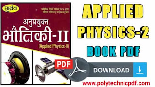 applied-physics-2-book-pdf