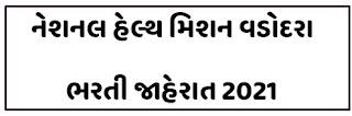 https://www.bhaveshsuthar.in/2021/07/national-health-mission-nhm-vadodara.html