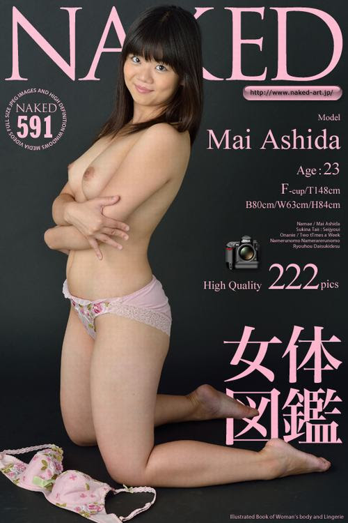Naked-Art Photo No.00065 Ayaka 彩華 naked-art 09170
