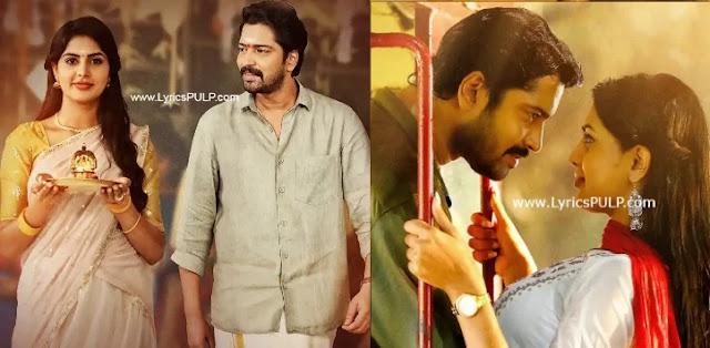 ALLARI NARESH NAANDHI Telugu Movie Songs Lyrics - NAANDHI Telugu Movie