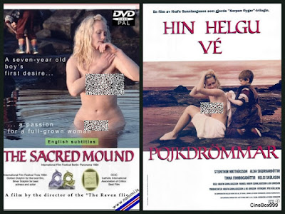 Священный курган / Hin helgu vé / The Sacred Mound. 1993. DVD.