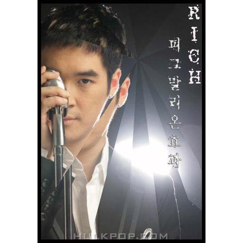 RICH – 피그말리온 효과 (Remix) – Single