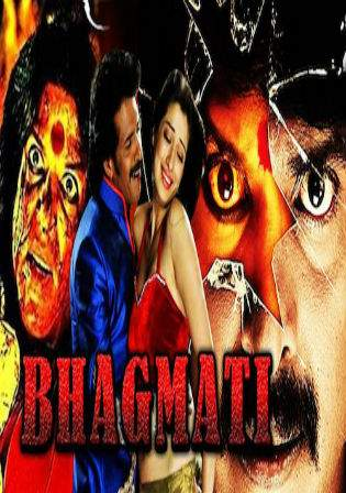 Bhagmati 2017 HDRip 400MB Hindi Dubbed Download 480p Watch Online Free bolly4u