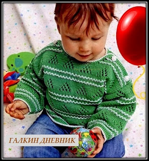 pulover-spicami-dlya-malchika | ಹೆಣಿಗೆ | teixitdepunt