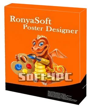 RonyaSoft Poster Designer 2.02.09 + Key