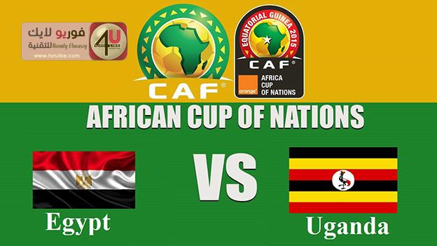 مصر وأوغندا Egypt vs Uganda