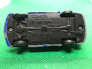マツダ RX-7 のおんぼろミニカーを底面から撮影