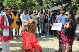 Jaan Tere Naam 2 Bhojpuri Movie