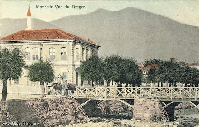 Реката Драгор со поглед на Пелистер и зградата на денешното Музичко училиште. Почеток на 20 век.