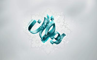 Gambar Ramadhan Wallpaper Hd